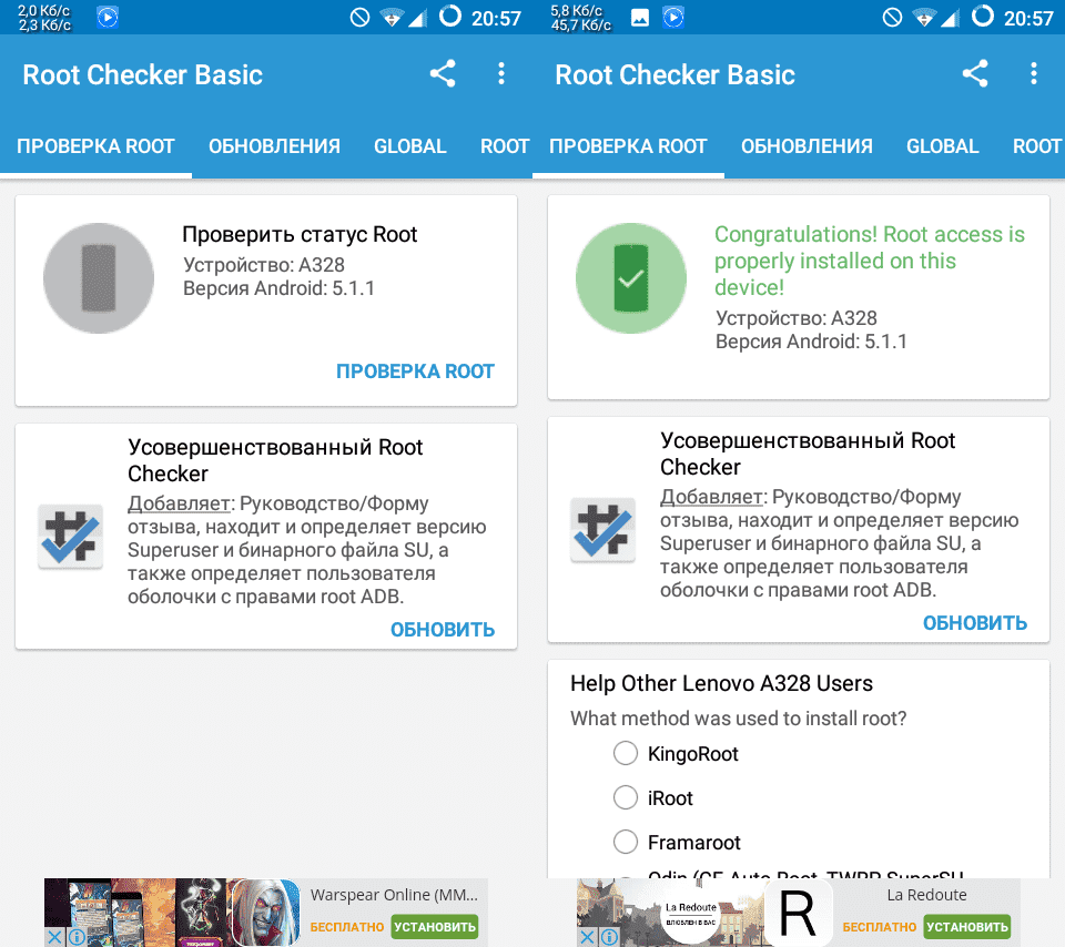 Screenshot 2016 10 30 20 57 08 Как получить рут (root) права на андроид?