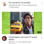 Screenshot 20171007 171536 150x150 Как слушать youtube с выключенным экраном на Android?