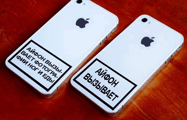 aj Столкновение гигантов смарт индустрии. Превосходство Android над iOS.