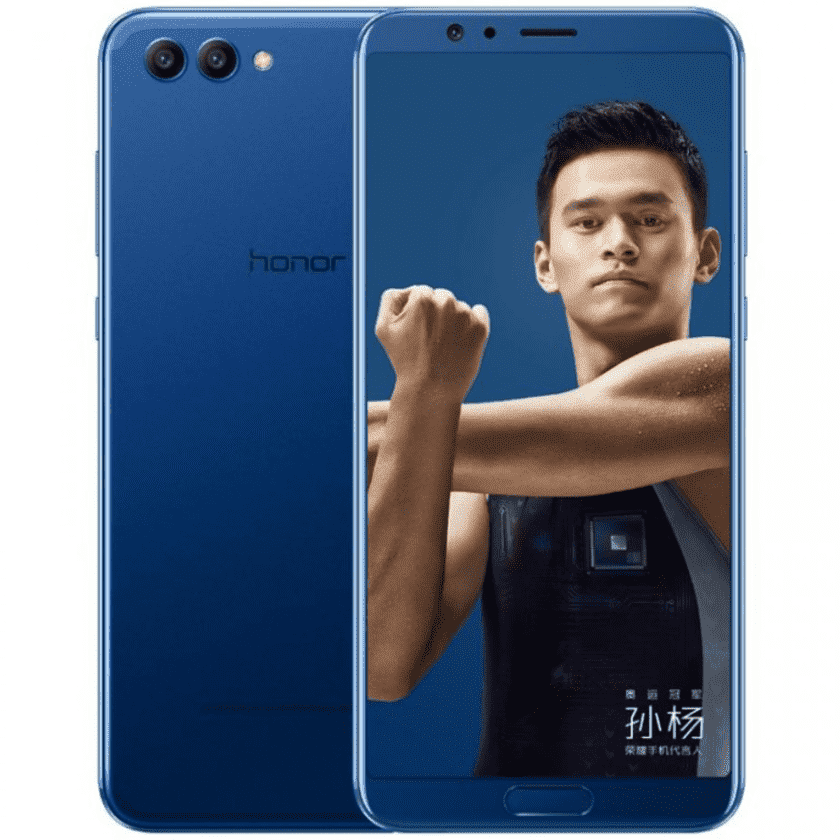 132 Honor V10 представлен в Китае с дисплеем 18: 9, чипом Kirin 970 и Android 8.0 Oreo