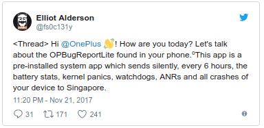 506 1 Новое приложение для скрытого сбора данных снова найдено в OnePlus