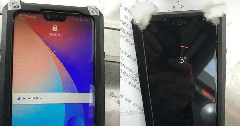 158 Huawei P20: появились слитые фотографии P20 Plus