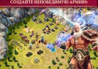 Обзор игры «Siegefall» (Осада)