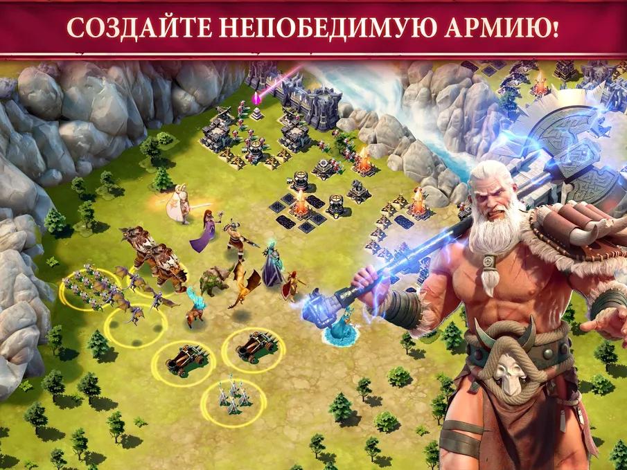 317 1 Обзор игры «Siegefall» (Осада)