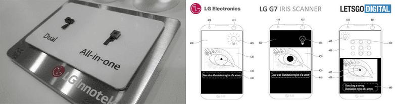 877 LG G7 ThinQ обеспечит исключительное качество звука