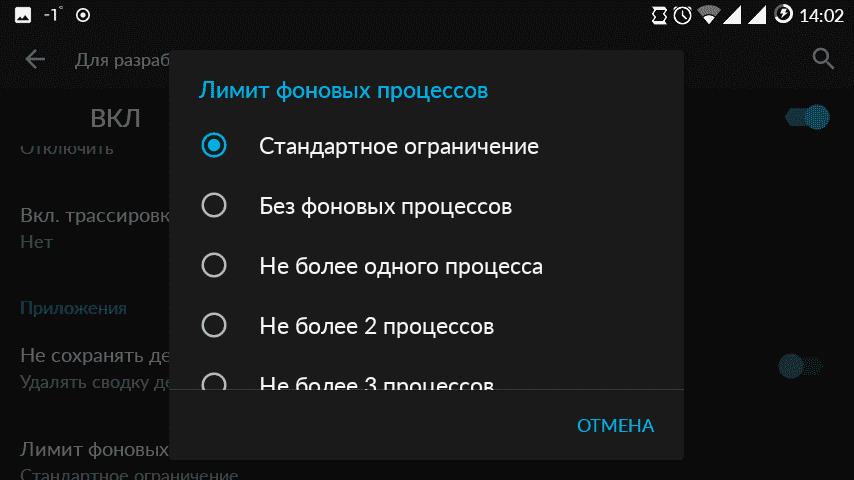Screenshot 20180422 140210 Как зайти в меню разработчиков и максимально использовать возможности Андроид?