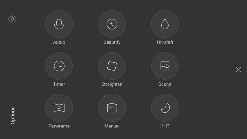 811 1 Основные настройки и режимы камеры Xiaomi: руководство для новичков