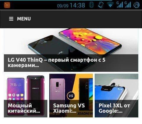 photo 2018 09 09 14 39 31 e1536486072887 Очередное обновление   новое меню, плитка на главной и канал в Яндекс Дзен
