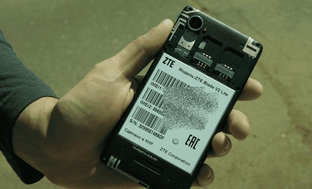 176 Что делать, если не включается телефон на Android?
