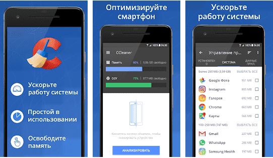 865 Как удалить приложение на Андроиде
