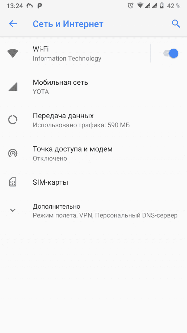 Screenshot 20190325 132444  640x1138 Отваливается 4G от Yota на Xiaomi (Решено)