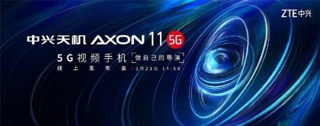 ZTE готова показать «Axon 11»