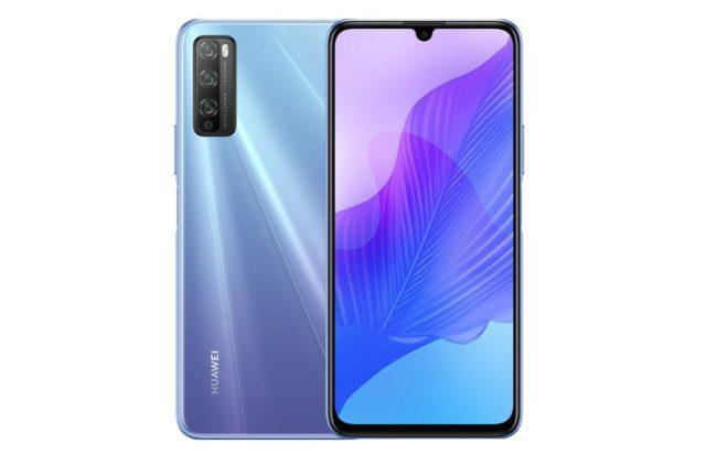 Huawei обновила линейку «Enjoy»