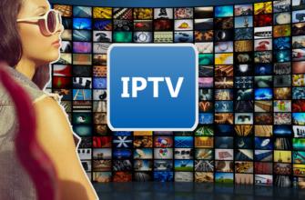 Что такое IPTV и почему он лучше?