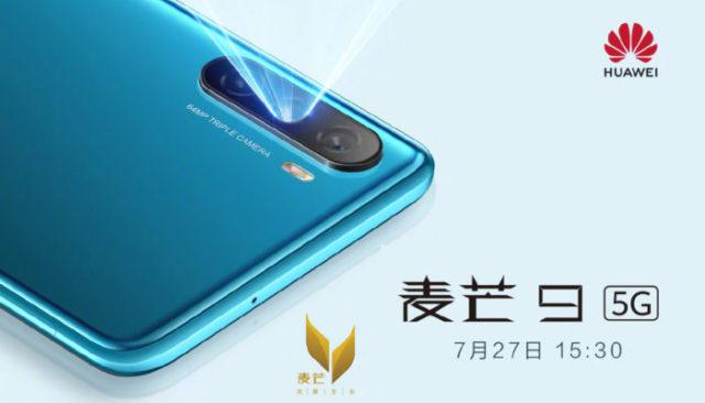 Huawei анонсировала презентацию модели «Maimang 9»
