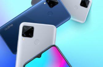 Realme предложила пользователям недорогой смартфон с квадрокамерой