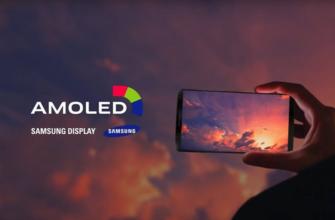 В чем разница между OLED, AMOLED и Super AMOLED?