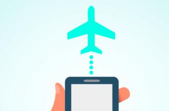 Режим полета на Андроид – что это?