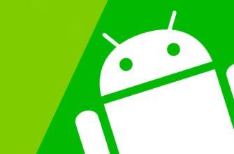 4X MSAA в Android - что это и нужно ли включить?