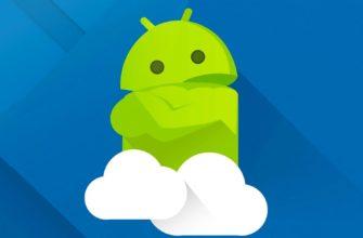 Чем открыть DjVu на Андроид?