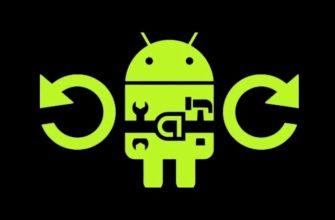Как перезагрузить Android без кнопки включения