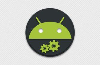 Как откатить обновление Андроид?