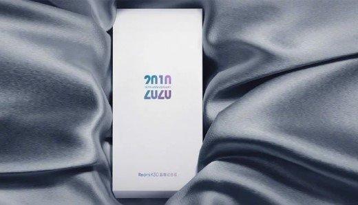 Xiaomi определилась с названием нового премиального смартфона