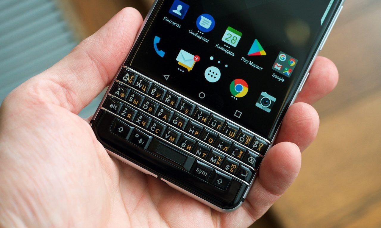 Бренд BlackBerry планирует вернуться на рынок в грядущем году