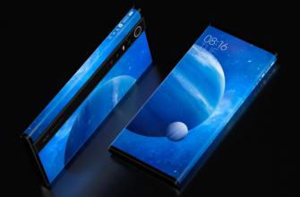 Xiaomi отказывается от выпуска инновационной «Альфы»