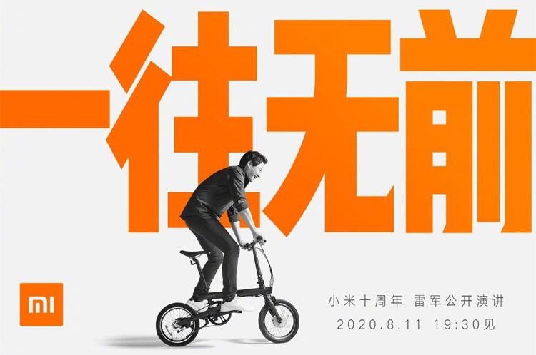 Xiaomi анонсировала презентацию новых разработок