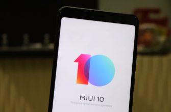 Xiaomi отказывается от программы «Android One»