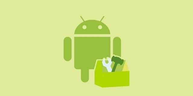 Что такое буферная зона в Андроид?