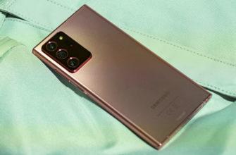 Практический опыт: лучший в своем классе Samsung Galaxy Note 20 Ultra