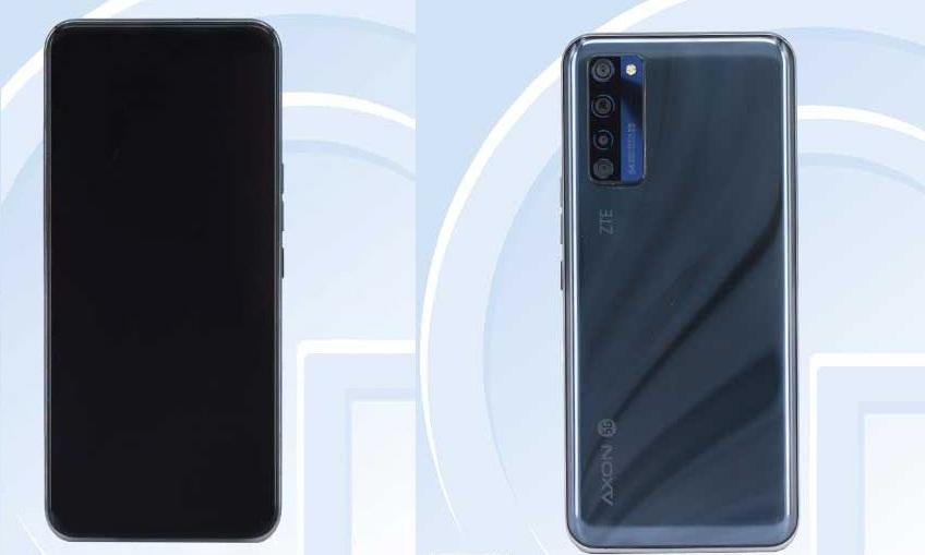 ZTE: первый смартфон с подэкранной камерой