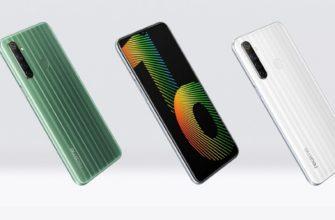 Завтра Realme представит сразу 3 бюджетных смартфона