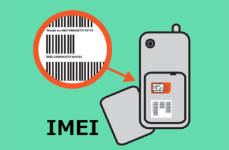 Как восстановить IMEI на Андроид?