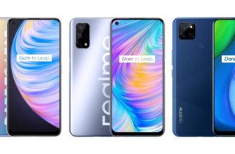 Realme выпустил бюджетную серию смартфонов с характеристиками, как у флагманов