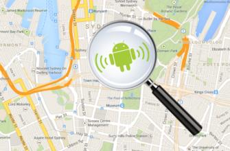 Как заблокировать телефон Android, если его украли?