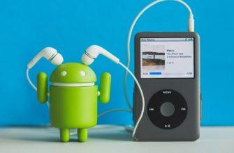 Как обрезать песню на Андроиде?