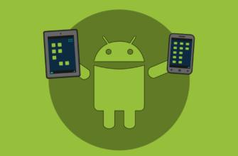 Что такое фоновый режим в телефоне Андроид?