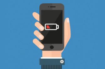 Не заряжается телефон Андроид - что делать?